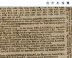 Als de magistraat in 1773 aankondigt het veer met veerhuis te willen verpachten, gaat het om de z.g. Planken Wambuis.